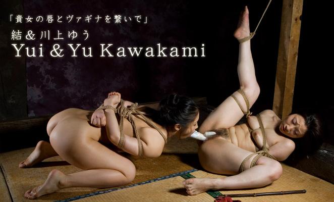 緊縛桟敷 結  Japanese Beauties