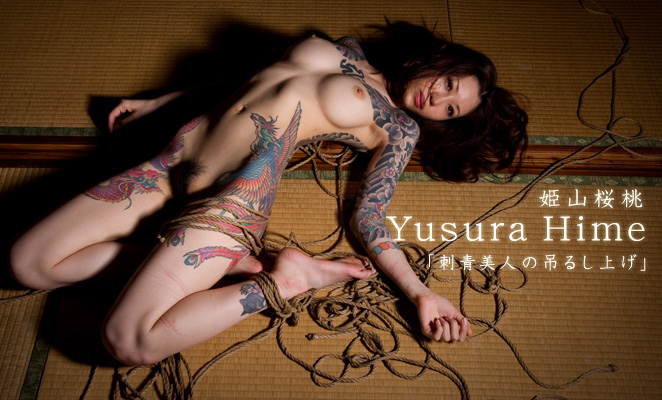 Tattooed Asian Babeyeonji Teases With Her Inked Body Fuq 1